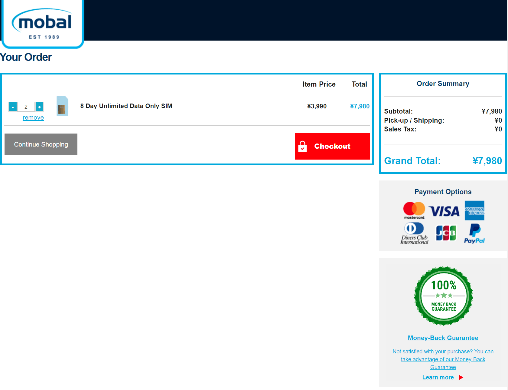 Mobal Sim Card Ordering Screen