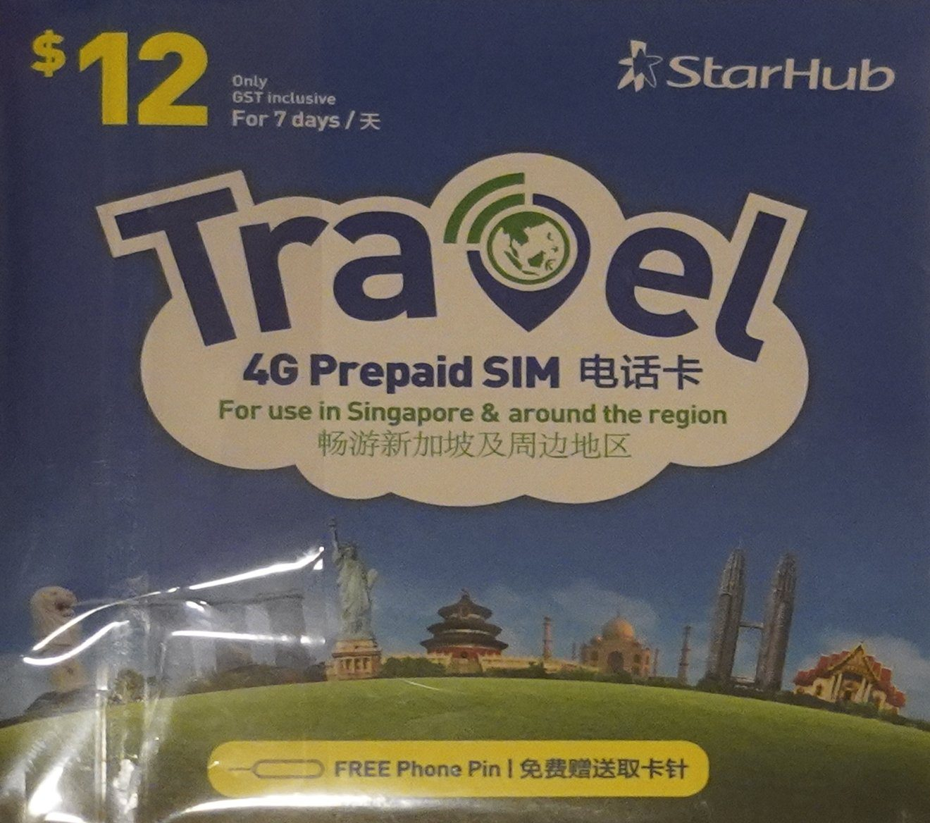 Starhub Sim Card for Singapore