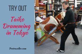Taiko Drumming Tokyo