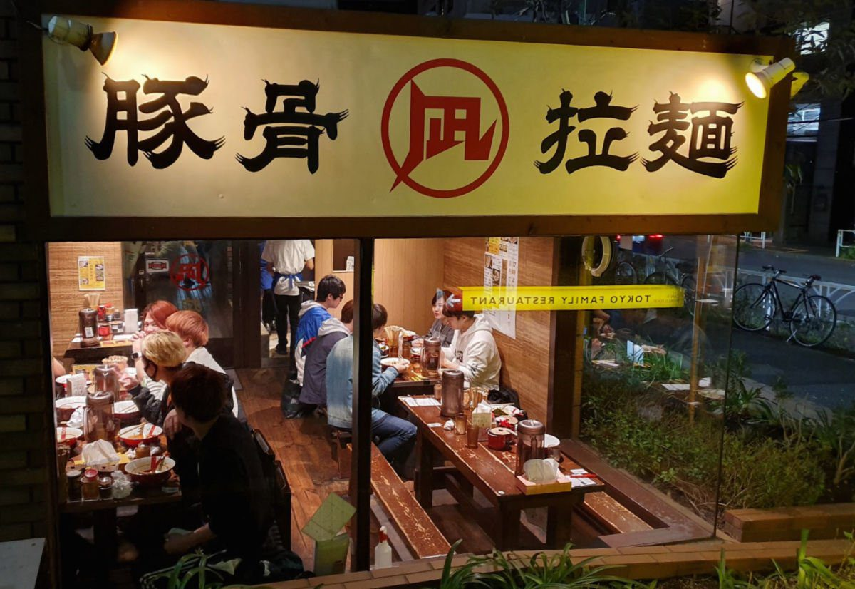 Third and final stop on the Tokyo Ramen Tour!