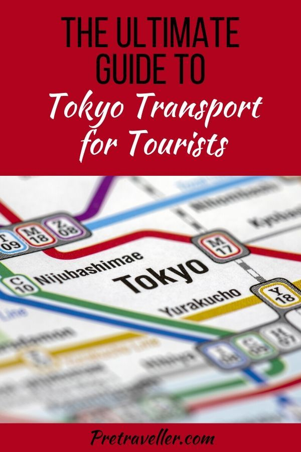 The Ultimate Guide to Tokyo Transport for Tourists