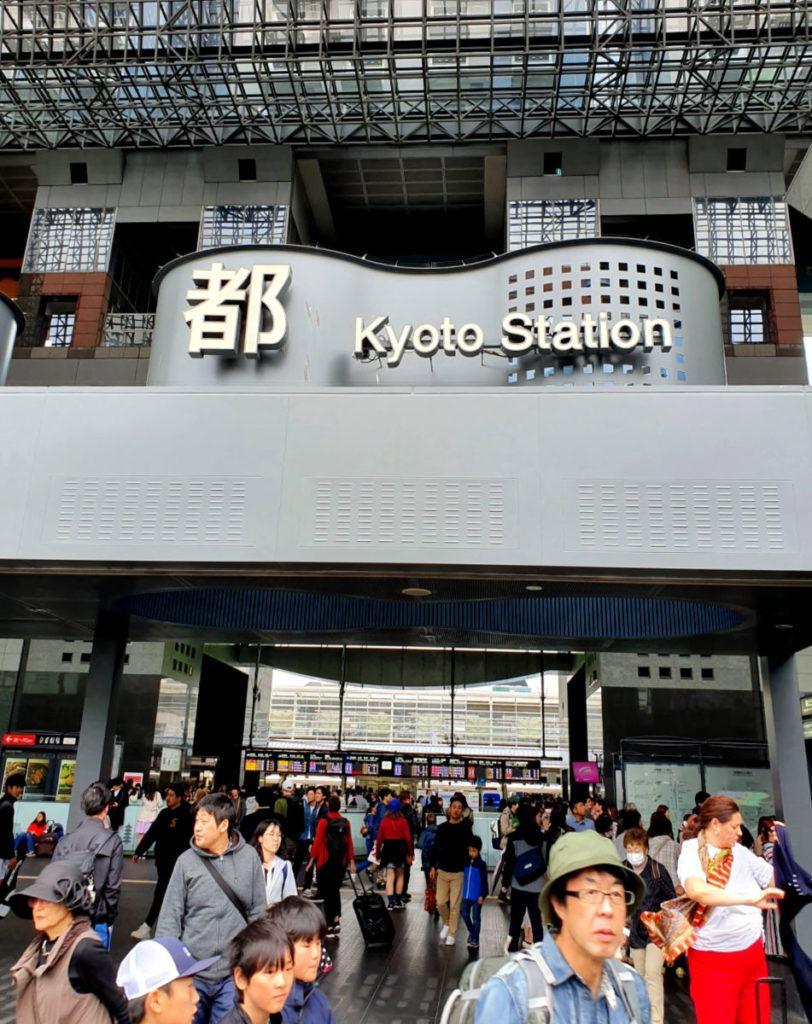 Entrance to Kyoto Station