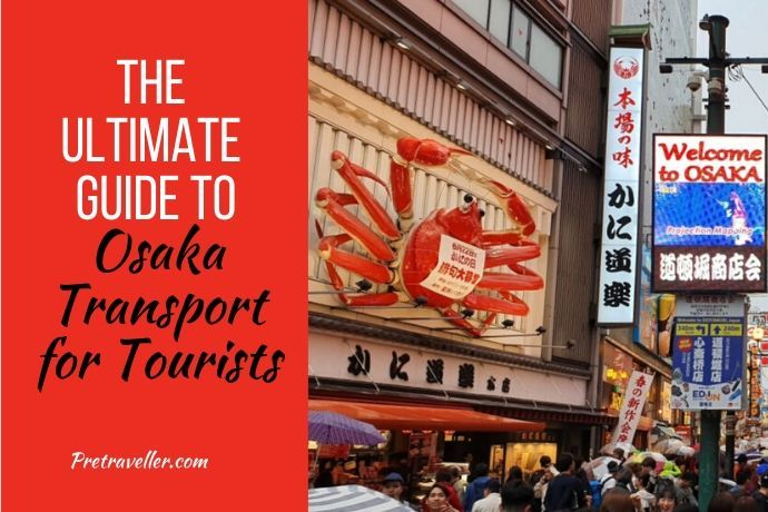 Guide to Osaka Transport for Tourists