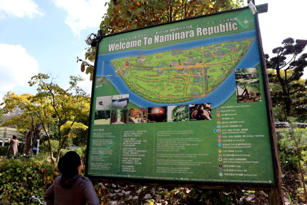 Welcome to Nami Island Map