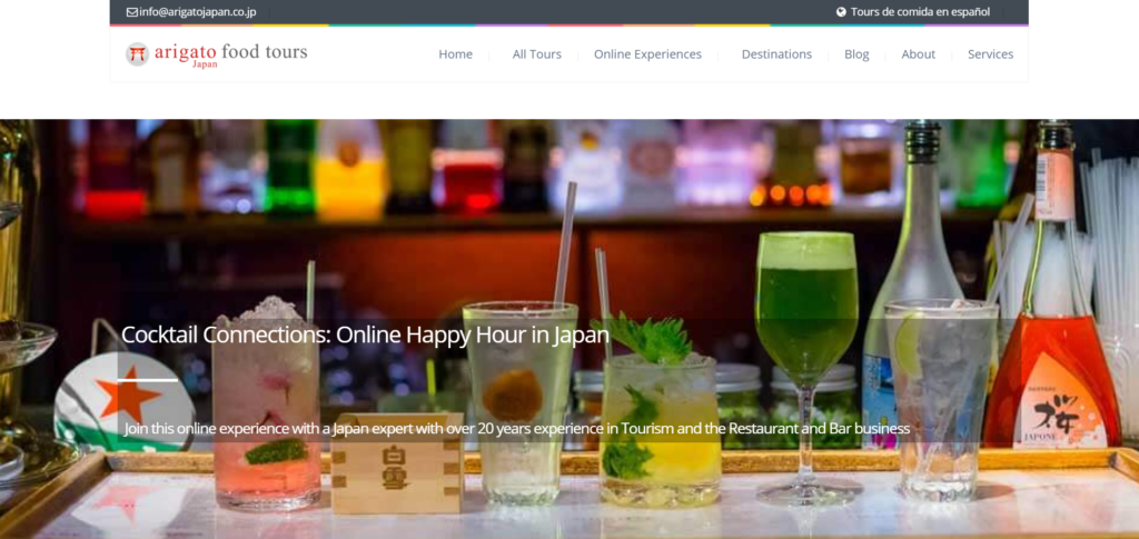 Arigato Japan Virtual Tours - Cocktail Connections Booking Page